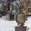 lipetsk-pamyatnik-pushkinu-2013-07