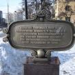 lipetsk-pamyatnik-pushkinu-2013-08