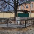 lipetsk-pamyatnik-lipetskoe-gorodische-02.jpg