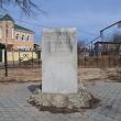 lipetsk-pamyatnik-lipetskoe-gorodische-04.jpg