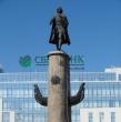 lipetsk-ploschad-petra-velikogo-03