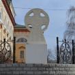 lipetsk-obelisk-krest-02.jpg