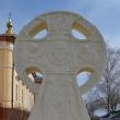 lipetsk-obelisk-krest-04.jpg