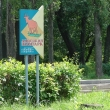 lipetsk-zoo-02