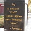 livny-bust-ermolova-09
