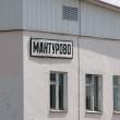 manturovo-vokzal-10