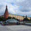 moskva-kreml-01