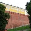 moskva-kreml-04