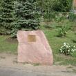 moskva-aleksandrovskij-sad-2013-05