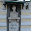 moskva-bust-shalyapina-01