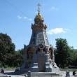 moskva-chasovnya-pamyatnik-grenaderam