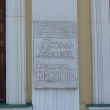 moskva-dom-muzej-shalyapina-03