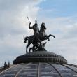 moskva-fontan-chasy-mira-02.jpg