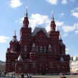 moskva-istoricheskij-muzej-01