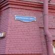 moskva-istoricheskij-muzej-05