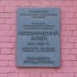 moskva-istoricheskij-muzej-07