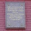 moskva-istoricheskij-muzej-09