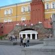 moskva-grot-v-aleksandrovskom-sadu-2013-05