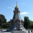 moskva-iljinskij-skver-10
