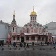 moskva-kazanskij-sobor-03