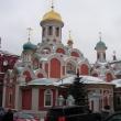 moskva-kazanskij-sobor-11