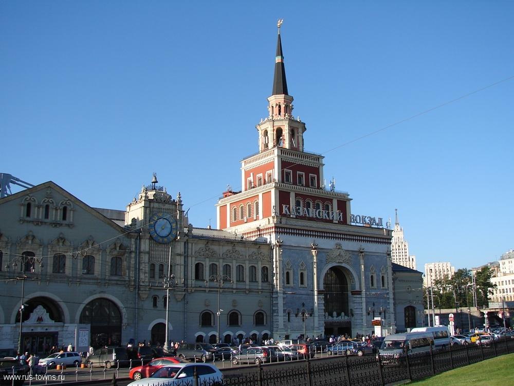 Купить цветы на казанском вокзале в москве, цветы пионерской