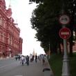 moskva-kremlevskij-proezd-02