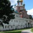 moskva-mariinskie-palaty-01