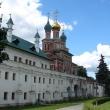 moskva-mariinskie-palaty-02