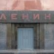 moskva-mavzolej-09