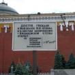 moskva-mavzolej-10