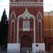 moskva-nikolskaya-bashnya-02