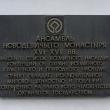 moskva-novodevichij-monastyr-07