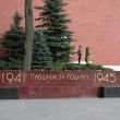 moskva-memorial-voinskoj-slavy-31.jpg