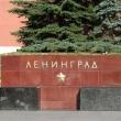 moskva-memorial-voinskoj-slavy-07