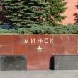 moskva-memorial-voinskoj-slavy-09