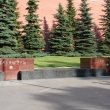 moskva-memorial-voinskoj-slavy-10