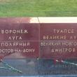 moskva-memorial-voinskoj-slavy-17