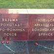 moskva-memorial-voinskoj-slavy-18