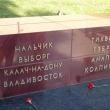 moskva-memorial-voinskoj-slavy-19