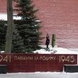 moskva-memorial-voinskoj-slavy-22