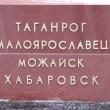 moskva-memorial-voinskoj-slavy-30