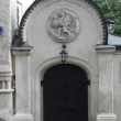 moskva-palaty-br-2012-04