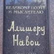 moskva-pamyatnik-alisheru-navoi-04