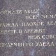 moskva-pamyatnik-alisheru-navoi-07