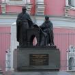 moskva-pamyatnik-ioannikiu-i-sofroniu-lihudam-02