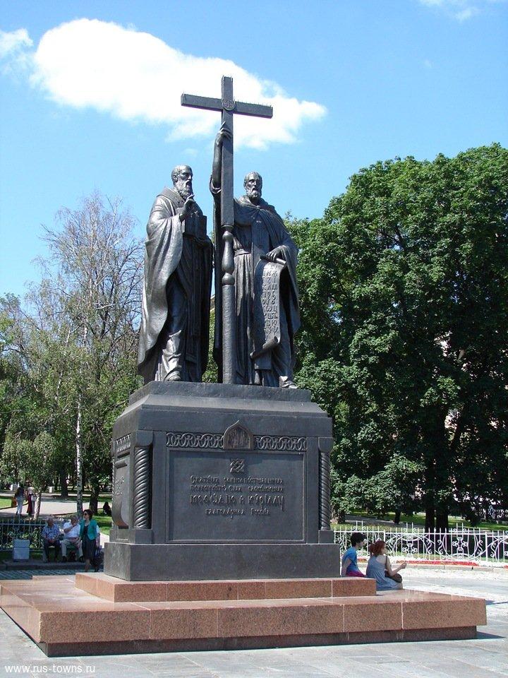 Картинки кирилла и мефодия памятник в москве