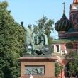 moskva-pamyatnik-mininu-i-pozarskomu-01