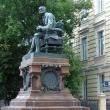 moskva-pamyatnik-pirogovu-04