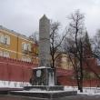 moskva-obelisk300-02